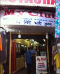 The New My Club - Gariahat - Kolkata