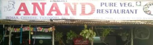 Anand Pure Veg - Malad - Mumbai