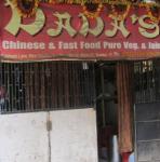 Dadas - Malad - Mumbai