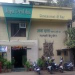 Hegdes Jaya Prabha - Malad - Mumbai