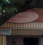 Laxmi Vilas - Malad - Mumbai