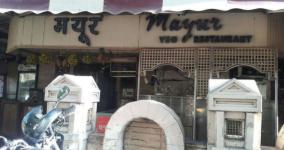 Mayur Restaurant - Santacruz - Mumbai