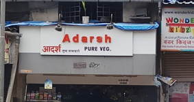 Aadarsh Pure Veg - Vikhroli - Mumbai