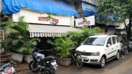 Malvan Samudra - Vikhroli - Mumbai