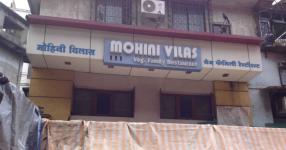 Mohini Vilas - Vikhroli - Mumbai