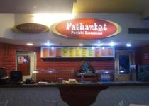 Pathankot - Anna Salai - Chennai