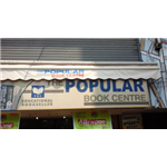 The Popular Book Store - Surat