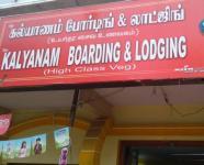 Kalyanam Boarding and Lodging - Chidambaram