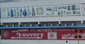 N I Kauvery Arts and Crafts - Mysore