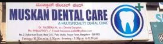 Muskaan Dental Care Center Ghaziabad