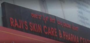 Raji Skin Care Center - Hrbr Layout - Bangalore
