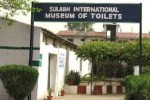 Sulabh International Museum of Toilets - Delhi