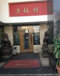 China Garden - Kemps Corner - Mumbai