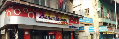 Anand Ashram - Kalbadevi - Mumbai