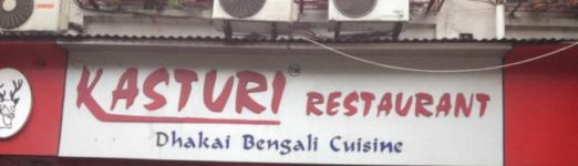 Kasturi Restaurant - Ripon Street - Kolkata