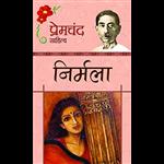 Nirmala - Premchand