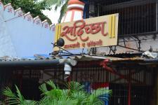 Sadichha - Bandra - Mumbai