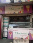 Krishnas Natural - Bandra East - Mumbai