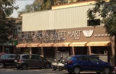 Hotel Saroj & Sweet Mart - Chembur - Mumbai