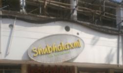 Shubhlaxmi Restaurant - Govandi - Mumbai