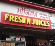Monika Snacks Bar & Juice Centre - Grant Road - Mumbai
