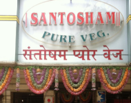 Santosham - Grant Road - Mumbai