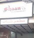 Shaan - Grant Road - Mumbai