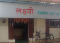 Laxmi Refreshments Bar - Malad - Mumbai