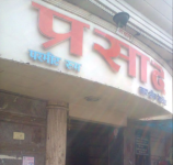 Prasad - Malad - Mumbai