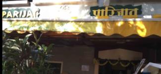 Parijat Restaurant & Bar - Mulund - Mumbai
