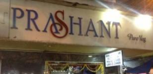 Hotel Prashant - Mulund East - Mumbai