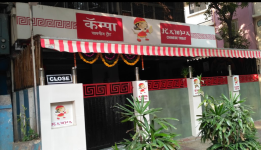 Kampa Chinese Treat - Mulund West - Mumbai