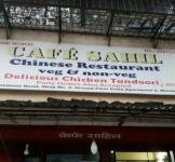 Cafe Sahil Chinese - Mumbai Central - Mumbai