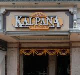 Kalpana Veg Restaurant - Mumbai Central - Mumbai
