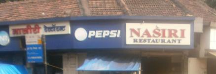 Nasiri - Mumbai Central - Mumbai