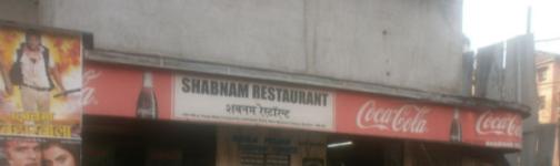 Shabnam Restaurant - Mumbai Central - Mumbai
