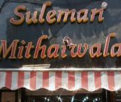 Suleman Mithaiwala - Mumbai Central - Mumbai