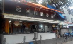 Cannon Pav Bhaji - Mumbai CST Area - Mumbai