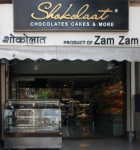 Shokolaat - Mumbai Central - Mumbai