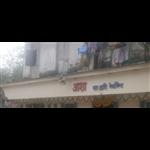 Asha Bar Restaurant - Prabhadevi - Mumbai
