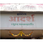 Hotel Adarsh - Prabhadevi - Mumbai