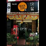 Quick Bite - Prabhadevi - Mumbai