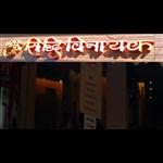 Shree Siddhivinayak Refreshments - Prabhadevi - Mumbai