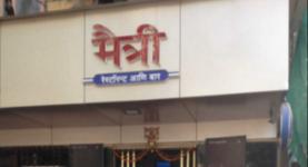 Maithri - Sewri - Mumbai