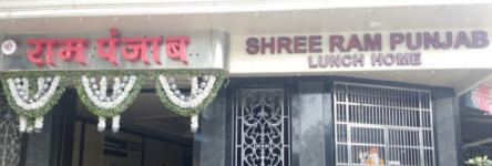 Shree Ram Punjab - Sewri - Mumbai