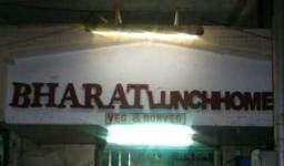 Bharat Lunch Home - Sion - Mumbai