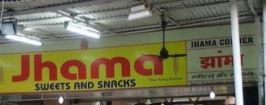 Jhama Sweets - Sion - Mumbai