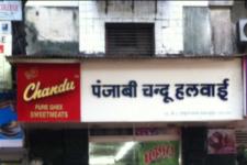Punjabi Chandu Halwai - Sion - Mumbai