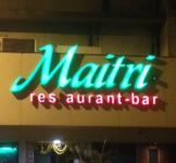 Maitri Restaurant & Bar - Kopri - Thane