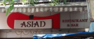 Asiad - Vile Parle West - Mumbai